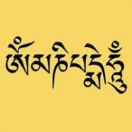Tjenresigs mantra: OM MANI PEME HUNG